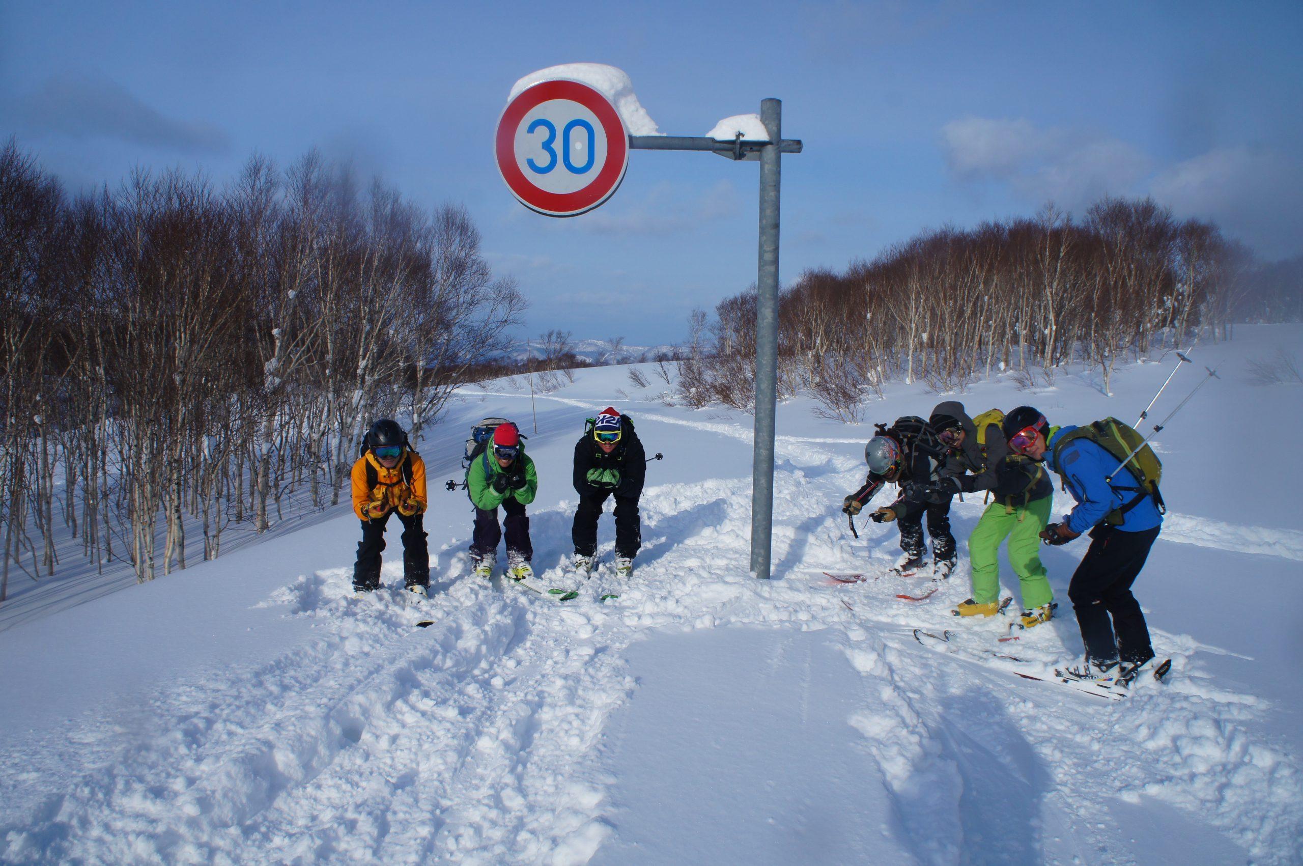 ski tour photo